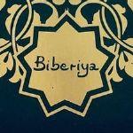 Biberiya — арабские духи, парфюм, восточная косметика от производителя