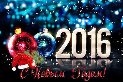 Поздравляем с Новым Годом!  HK Digital Trading Limited