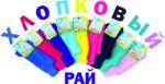 детские колготки Белоруссия 100% хлопок