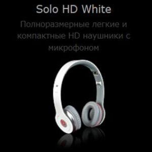 Monster Beats Solo HD . Monster Beats Solo HD Black, Monster Beats Solo HD White, Monster Beats Solo HD Graphite, Monster Beats Solo HD Green, Monster Beats Solo HD Blue, Monster Beats Solo HD Light-Blue, Monster Beats Solo HD Pink