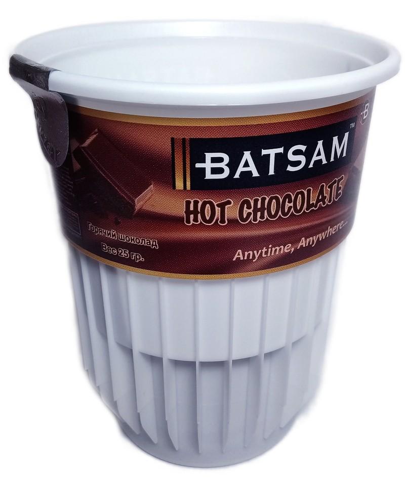 «Hot Chocolate» – Горячий шоколад