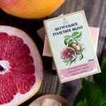 Грейпфрут и масло чайного дерева Прекрасно подходит для ухода  за чувствительной кожей.