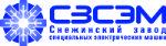 Снежинский ЗСЭМ — электродвигатели, преобразователи частоты, дроссели