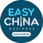 Оптовые поставки товаров из Китая с гарантиями и без рисков