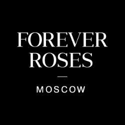 Forever Roses Moscow — стабилизированые цветы оптом