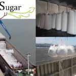 Цены на сахар в феврале 2018 года