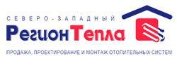 Регион Тепла — продажа отопительного оборудования