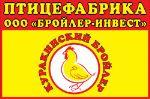 мясо птицы и субпродукты от производителя