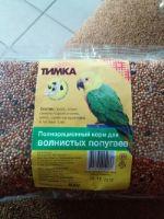 Корм для домашних питомцов — корма для попугаев, кроликов, хомяков и др