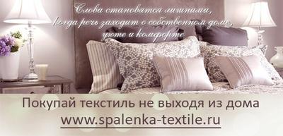 Приглашение на сайт