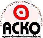 поставка потолков Rockfon и подвесных систем