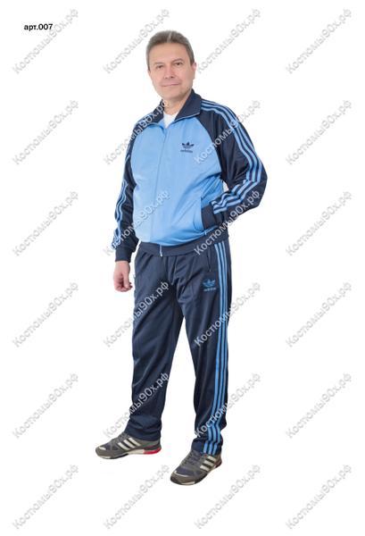 45ffff041b00 Спортивные костюмы 90-х Адидас оптом