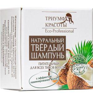 Твёрдый шампунь для ВСЕХ ТИПОВ волос питательный КОКОСОВЫЙ Состав: Кокосульфат натрия, изотионат натрия и жирных кислот кокосового масла, цетеариловый спирт, масло кокоса рафинированное, масло купуасу, каолин, глицин сои, растительный глицерин, провитамин В5, витамин F (Omega 3), молочная кислота, СО-2 экстракт имбиря.