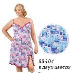 Сорочка женская Беларусочка 4599х