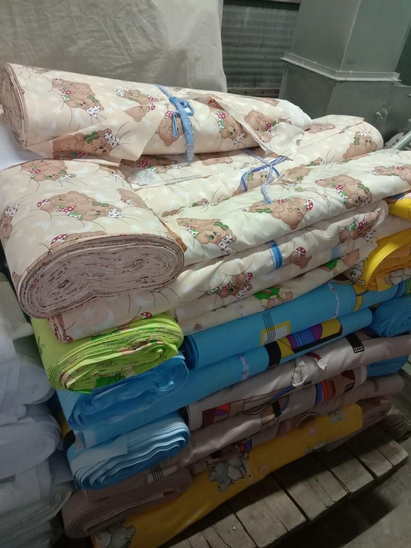 Купить лоскут мебельных тканей ткани кардура куплю