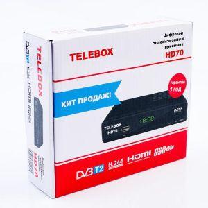 Цифровой приемник Telebox HD 70. Цифровой приемник Telebox HD 70