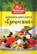 """Заправка для салата """"Греческий"""""""
