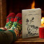 Шалости проказника Купидона в книге Любови Чуриной
