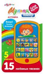 Антошка (Мультиплеер) Азбукварик арт. 08031-4 08031-4
