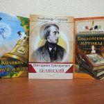 Три новые книги Александра Сидорова