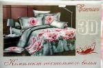 текстиль для дома оптом