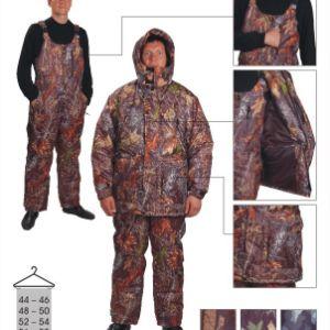 Зимний костюм для рыбалки Алтай