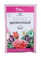 Цветочный грунт. Идеальный грунт для цветущих растений. Пригоден как для уличного, так для домашнего использования.