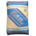 торговля цементом, сухими смесями, асбестоцементная продукция