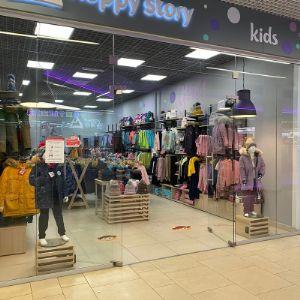 Магазины happy story и happy story baby в Торговых центрах