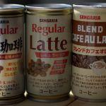 Привозим кофейные напитки в банках, и газированные напитки