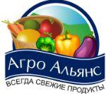 овощи очищенные и в сетках оптом