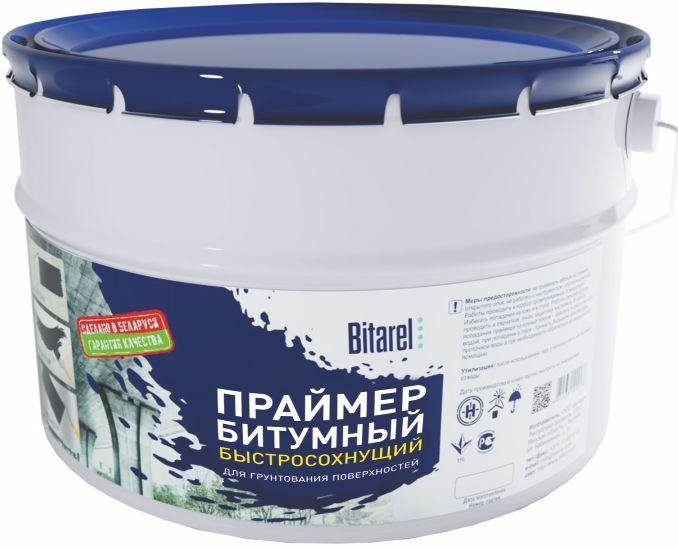 Праймер битумный BITAREL Быстросохнущий 2-х часовой (10л/8кг) BITAREL