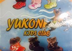 1c7459917 Yukon Kids Club — детская, ортопедическая обувь оптом. Производитель ...