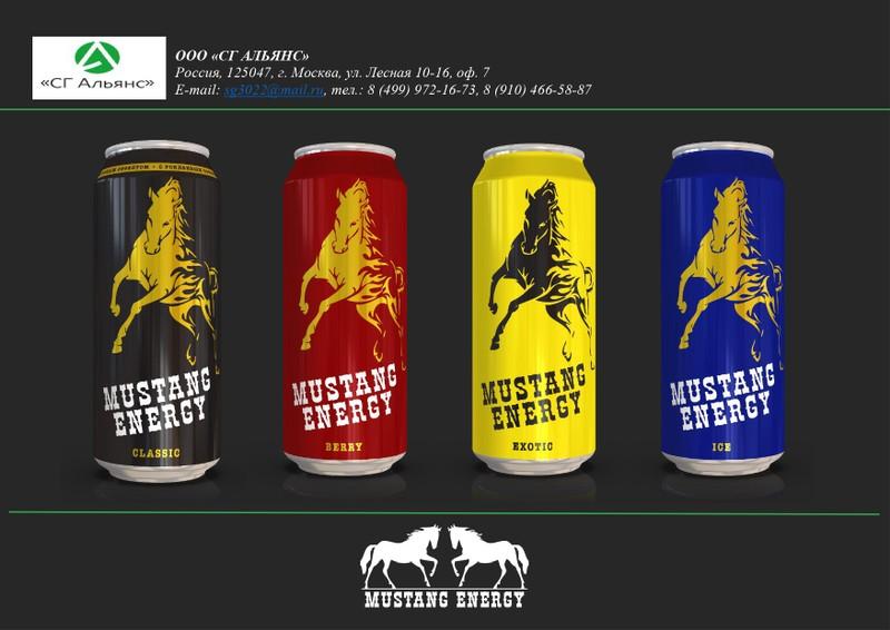 Линейка напитков Mustang Energy