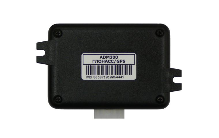 ADM300  Терминал ADM300 - решение с оптимальным набором функций для мониторинга любых видов транспорта и спец.техники. В дополнение к основному функционалу снабжено аккумулятором, акселерометром, разъемом для организации голосовой связи, а также возможностью увеличения объема памяти.  Позволяет фиксировать местоположение, направление движения и скорость объекта по системе GPS/ГЛОНАСС, просматривать историю его передвижений, получать данные с аналоговых и дискретных входов устройства, показания датчиков и др.   Все зарегистрированные состояния и события сохраняются в энергонезависимой памяти терминала. Информация передается через сеть оператора связи стандарта GSM 850/900/1800/1900 методом пакетной передачи данных GPRS на выделенный сервер со статическим IP или доменным именем. Для дальнейшей обработки и анализа информация может быть получена посредством сети Интернет.  Преимущества терминала ADM300:   •Быстрое определение местоположения в тяжелых условиях •Встроенные GPS/ГЛОНАСС и GSM антенны •Возможность выбора навигационной системы: ГЛОНАСС, GPS, GPS + ГЛОНАСС •Простая установка •Возможность организации голосовой связи •Встроенный аккумулятор •Отсутствие разброса координат на стоянке •Возможность увеличения объема памяти •Дистанционное обновление прошивки по GPRS •Широкий диапазон напряжения питания: работа от 8,5 до 40В, непродолжительная работа от напряжения до 50В, защита от скачков более 50В •Открытый протокол, интеграция с большинством программ мониторинга, поддержка EGTS •Защита трекера и SIM с помощью пароля от постороннего управления  •Датчик вскрытия корпуса  •Поддержка доменного имени в качестве адреса сервера •Декларация о соответствии ТР ТС 020/2011, сертификат РСТ •Техподдержка от производителя •Гарантия 2 года •Открытый и гибкий протокол, поддержанный на большинстве телематических серверов ; •Поддержка протокола EGTS; •Поддержка доменного имени в качестве адреса сервера ;  •Парольная защита терминала и SIM карты от несанкционированного управления ;  