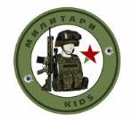 военные игрушки, детское военное снаряжение