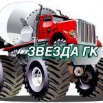 продажа бетона с доставкой по Москве и области
