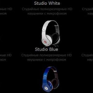 Monster Beats Studio . Monster Beats Studio