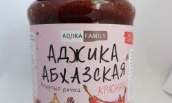 Лучшая абхазская аджика и специи
