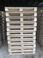 Деревянные поддоны 1200х800 мм