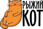 молочная продукцияТМ Рыжий кот