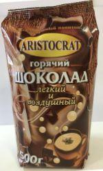 """Горячий шоколад """"Легкий и воздушный"""" 300 гр., 500 гр."""
