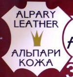 продажа натуральной кожи и мехов для пошива одежды