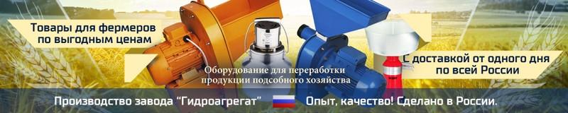 https://ariadna24.ru/g18181115-zernodrobilki-kormoizmelchiteli