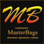 MasterBags — сумки, кожгалантерея оптом