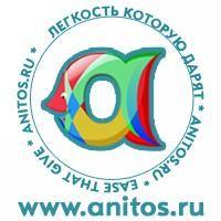 Анитос — оптовый поставщик товаров народного потребления