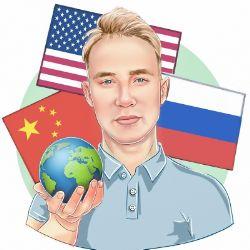 RDXpress — поставки из Китая