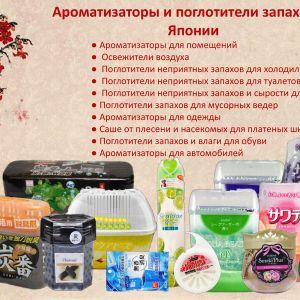 Подробнее с нашими товарами можно ознакомится на нашем сайте