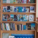 Книги талантливых кузбассовцев