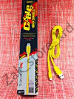 Usb— кабель remax Lightning RC-001i Full Speed